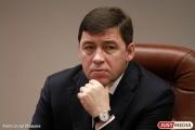 Жители Артемовского составляют иски в суд против Куйвашева