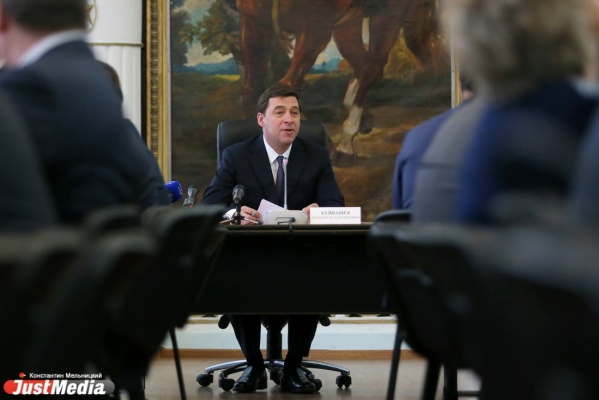 Куйвашев игнорирует тренды, заданные федеральными властями: штат свердловских чиновников увеличился на 153 человека