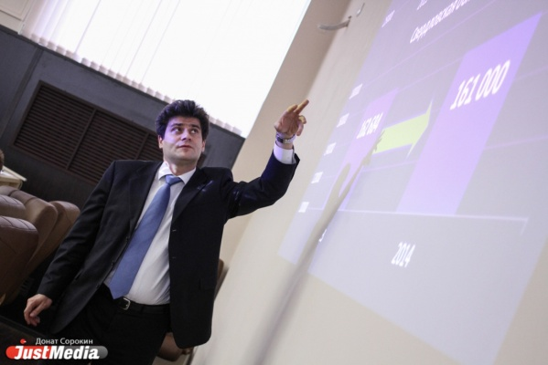 Муниципальные торги сэкономили бюджету Екатеринбурга более 1,1 млрд рублей