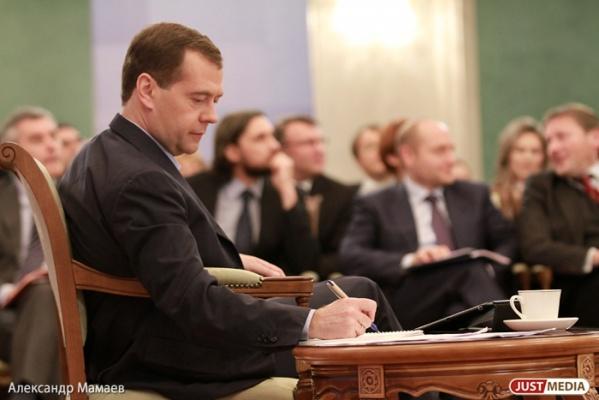 В Екатеринбурге снова ожидают приезда Дмитрия Медведева