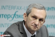 Психиатры: «В Свердловской области может стать больше шизофреников»