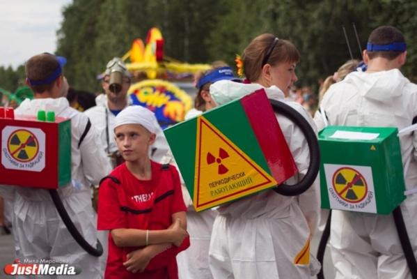 Прежние экологические катастрофы станут ничтожны. Куйвашев планирует построить на Урале могильник для радиоактивных отходов. ДОКУМЕНТЫ