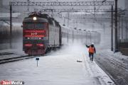 В Ревде поезд сбил монтера, который чистил снег на стрелочном переводе