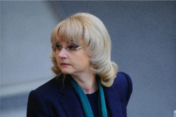 Дефицит бюджета России в 2015 году составил 2 трлн рублей
