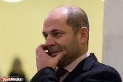Депутат Гаффнер не может оплатить процедуру собственного банкротства