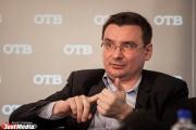 Спорт высших достижений, давай, до свидания! Резервный фонд Свердловской области могут пустить на спасение ОТВ