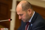 Депутаты ЗакСО нашли замену Гаффнеру