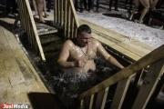 Крещение в Екатеринбурге в этом году будет «теплым» и снежным