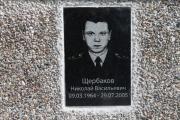 Улицу в Верхней Пышме назовут именем погибшего милиционера
