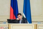 Компенсация морального вреда – один рубль. Артемовцы сформулировали свои исковые требования к Куйвашеву