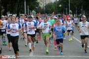 Для II Международного марафона «Европа—Азия» могут перекрыть выезд из Екатеринбурга