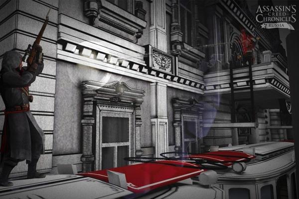 Расстрел царской семьи Романовых стал частью сюжета компьютерной игры