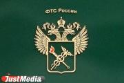 «Ростелеком» подключит к Сети новые подразделения Уральской таможни