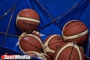 Баскетбольный клуб «Урал» одержал третью победу подряд в Суперлиге