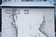 «Живой» проект от уличного художника Славы PTRK. Следим за жизнью арт-объекта вместе с JustMedia