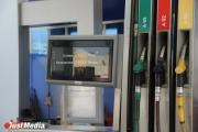 На уральских автозаправках стало больше фальсифицированного бензина