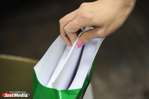 Свердловские газеты переживают очередной скачок цен на бумагу