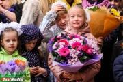 Управление образования Екатеринбурга не может решить вопрос с фиктивными прописками первоклашек