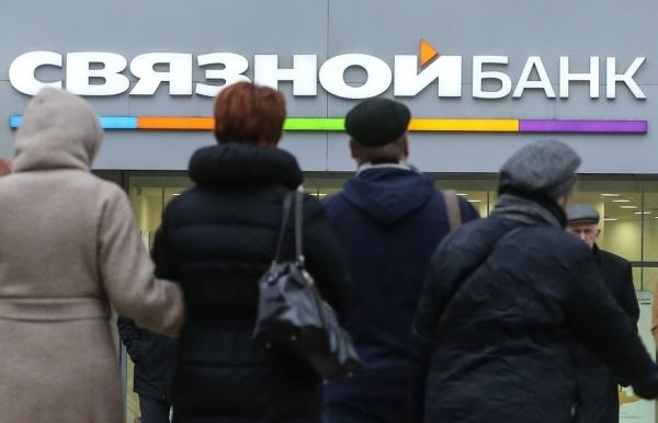 """Связной Банк"" признан банкротом"