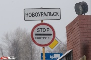 ЛДПР выступила против проекта куйвашевского могильника радиоактивных отходов
