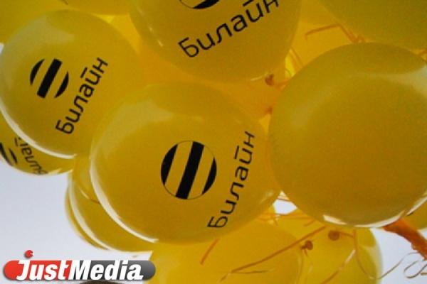 Абоненты «Билайн» в роуминге выбрали мобильный Интернет для новогодних поздравлений
