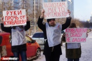 «Идиотам место в Артемовском». Вместо извинений Куйвашев подослал к недовольным артемовцам десант МГЕР