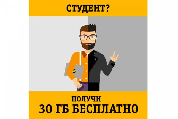 День студента: самые интересные мероприятия в Екатеринбурге