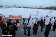 «У губернатора нет политической воли!» Сторонники Краснознаменной группы обвинили Куйвашева в бездействии. ФОТО