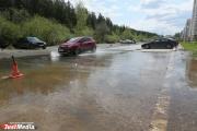 Весной Широкой Речке снова грозит потоп