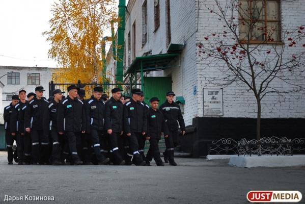 В колониях Свердловской области стало меньше осужденных