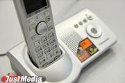«Ростелеком» запускает новый тариф «Безлимитная Россия» для пользователей домашних телефонов