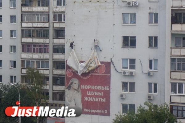 На свердловских трассах демонтировали 25 незаконных рекламных щитов