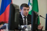 Ректор УрФУ стал послом волонтерской программы ЧМ-2018