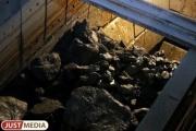 Во взрыве на шахте «Южная» и гибели трех человек обвиняют мастера участка