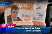 Артемовский, Белоярка, Тавда, Первомайский. Федеральный центр взял ситуацию в Свердловской области под особый контроль