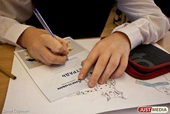 Школы Екатеринбурга планируют принять в этом году 15,5 тысячи первоклассников