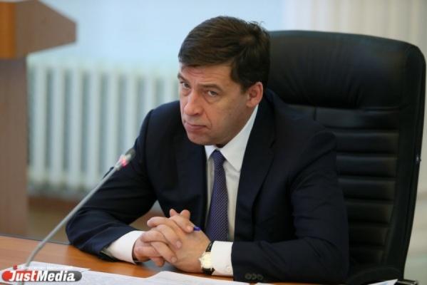 В федеральном рейтинге Куйвашев оказался в числе губернаторов-аутсайдеров