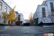 К ЧМ-2018 в Екатеринбурге капитально отремонтируют здания СИЗО и исправительной колонии №2
