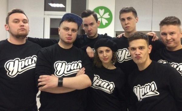Тагильские КВНщики собирают группу поддержки, которая отправится с ними покорять московскую «вышку»