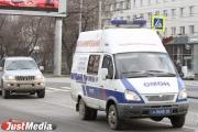 В Екатеринбурге заминировали «Парк Хаус». Идет эвакуация