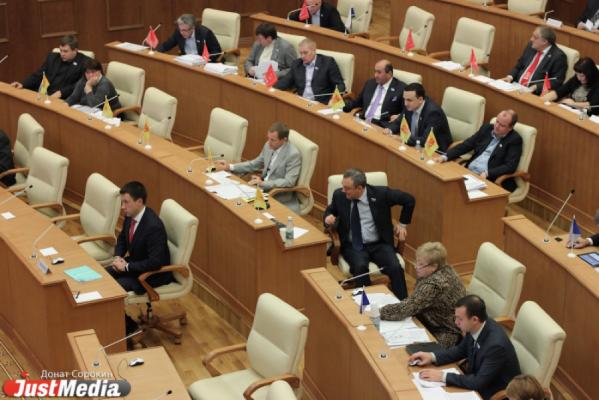 В Заксобрание внесли очередной законопроект об отмене прямых выборов мэра Екатеринбурга