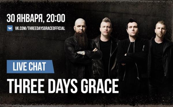 Three Days Grace проведут онлайн-видеочат для российских поклонников