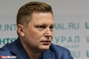 Михаил Мальцев: «Публичная казнь от рук террористов уральцам не грозит»