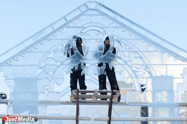 Ледовый городок в Екатеринбурге посетили 320 тысяч человек