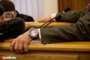 Сити-менеджер Верхотурья тюменец Першин подал в отставку