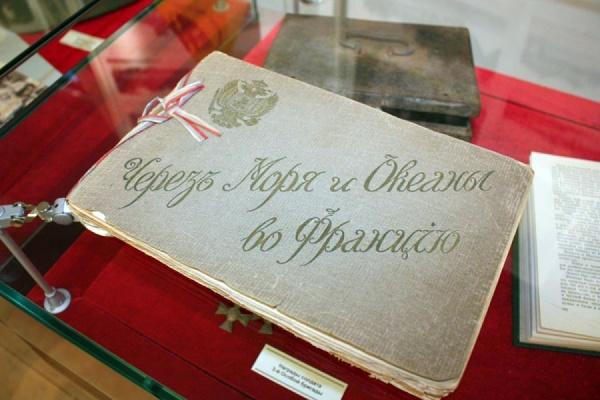 В музее военной техники УГМК расскажут о «забытом контингенте»