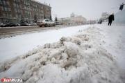 В ближайшие три дня из Екатеринбурга будут вывозить снег