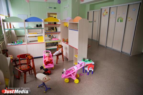 В Екатеринбурге открылся после реконструкции детский сад на улице Бардина