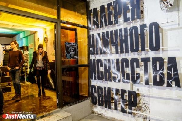 Самая теплая галерея Екатеринбурга отпраздновала свое двухлетие: «Мы добились главного — объединили людей»