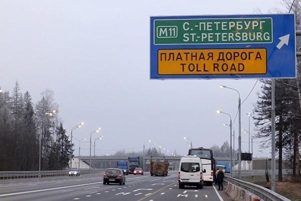 Стоимость проезда по трассе М11 снизят на треть